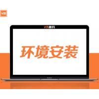 【YM源码】服务器环境搭建安装设置配置技术服务